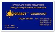 Шпатлевки ЭП-0010 и ЭП-0020 ГОСТ 28379-89 взамен ГОСТ 10277-76