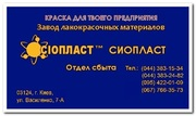 ЭЛЕКТРОИЗОЛЯЦИОННАЯ ЭМАЛЬ ГФ-92 ГОСТ 9151-75   ЭЛЕКТРОИЗОЛЯЦИОННАЯ ЭМА