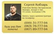 Приворот на брак в Ровно. Магическая помощь. Возврат супругов